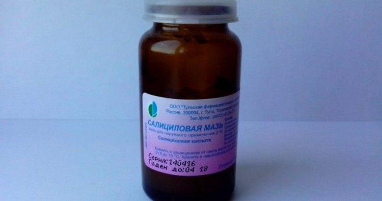 Широко применяются при прыщах на голове и такие аптечные средства, как например, салициловая мазь.