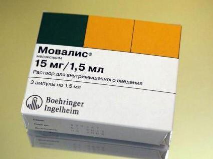 Методы медикаментозного лечения