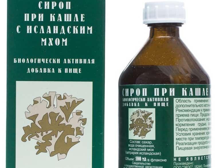 В аптеках продается сироп от кашля с исландским мхом, при покупке важно прочесть инструкцию.