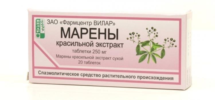 Марена в таблетках