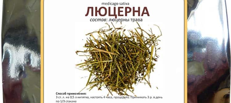 Использование травы люцерны в народной медицине