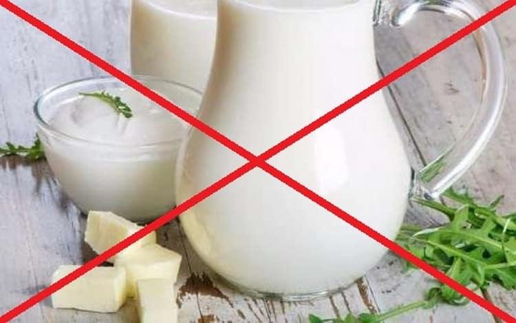 От масла, молока и сметаны придется отказаться.