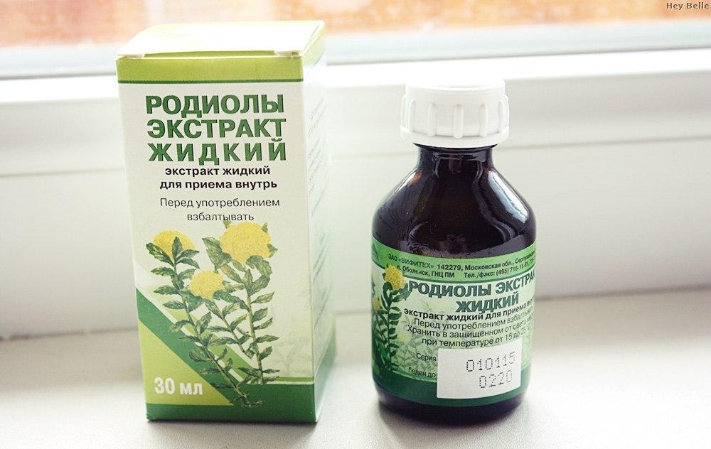 чай при понижении иммунитета из-за снижения Т-функции