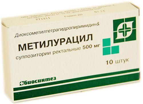 Метилурацил свечи фото
