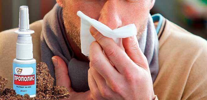 Капли с прополисом в нос