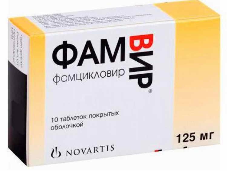 опоясывающий герпес медикаментозное лечение