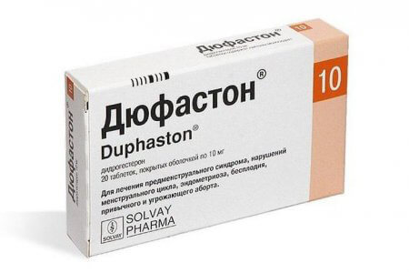 Гормональные таблетки Дюфастон
