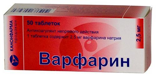Таблетки Варфарин фото