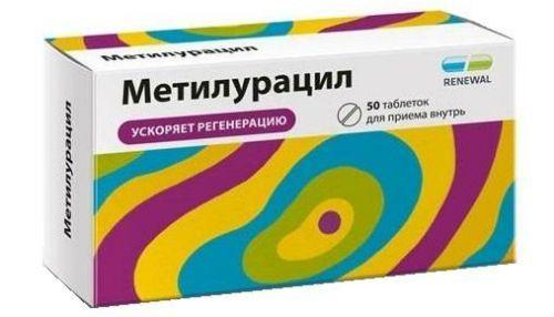 Метилурацил фото