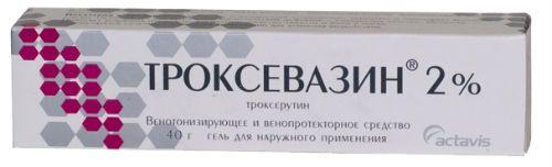 Троксевазин гель фото
