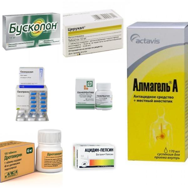Препараты для лечения острых форм гастрита
