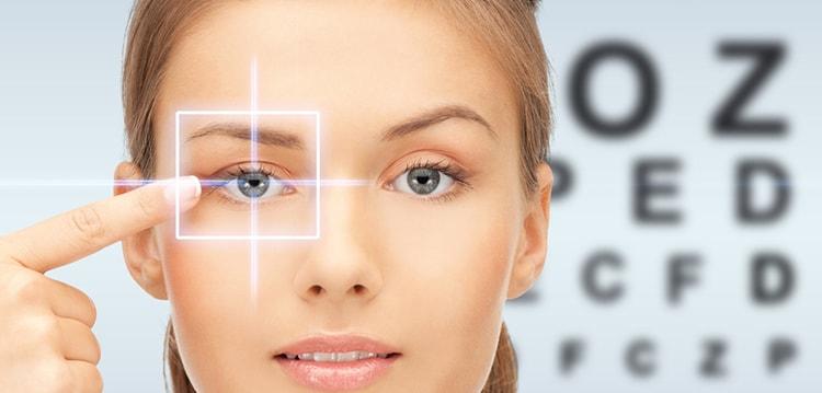 Папайа поможет при проблемах со зрением
