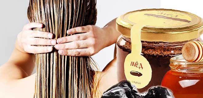 Мумие и мед для волос