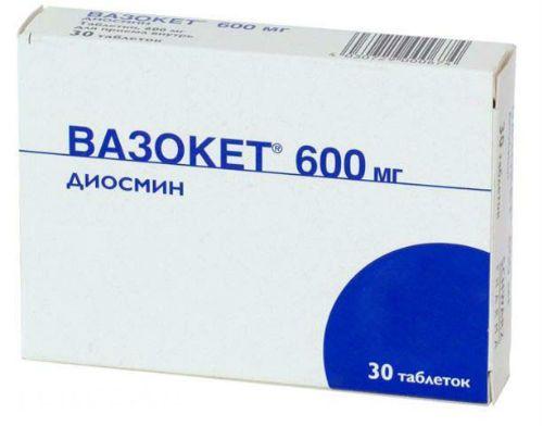антибиотики при остром геморрое