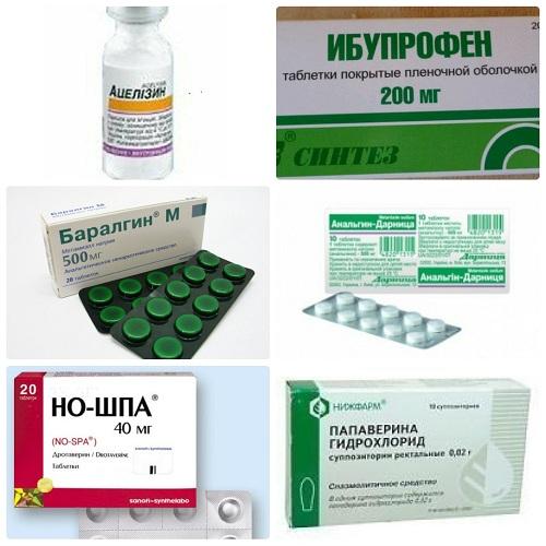 Обезболивающие препараты при гастрите