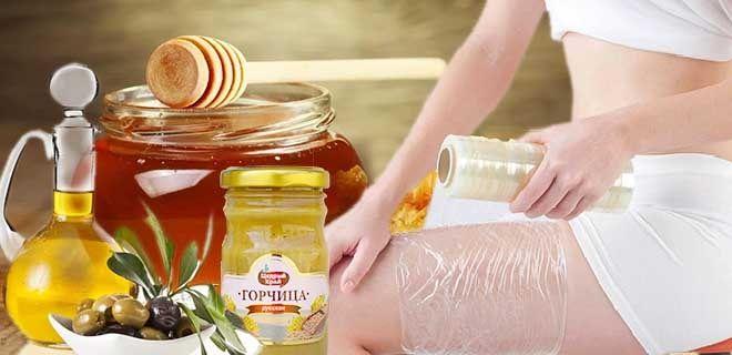 Обертывание медом с оливковым маслом и горчицей