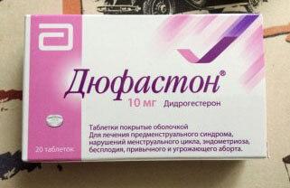 Гормональный препарат, покрытый оболочкой