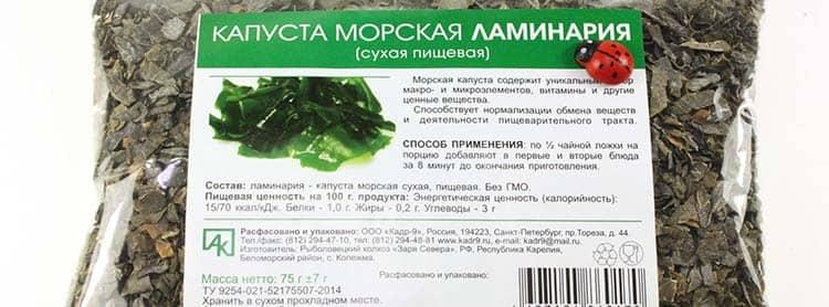 Польза сушенной морской капусты для организмма