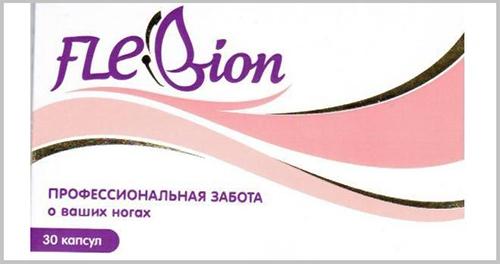 Капсулы Флебион фото