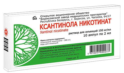 Таблетки Ксантинола никотинат фото