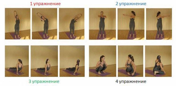 Упражнения для очищения кишечника соленой водой.