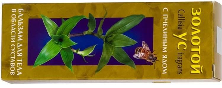 Растение золотой ус используется для производства бальзамов, мазей и даже шампуней.