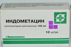 Как применять свечи Индометацин при геморрое