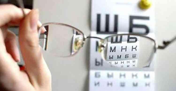 Розмарин поможет при снижении остроты зрения